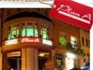 Plan A - Restaurant & Lounge, 08523 Plauen