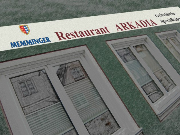 Restaurant Arkadia: Unsere Frontansicht zur Wiedererkennung