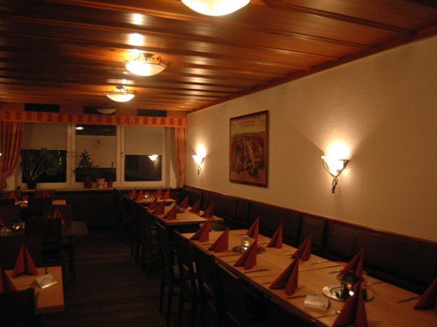 Restaurant Arkadia: Das Restaurant