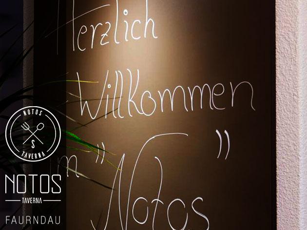 Taverna Notos: Herzlich Willkommen im Notos