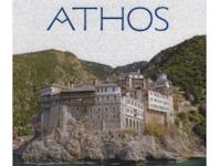 Restaurant Athos in 90419 Nürnberg:
