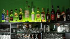 Bar Helin Konstanz