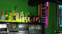 Bar Sedir Konstanz