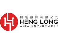 Heng Long Asia Supermarkt Köln in 50931 Köln:
