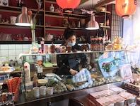 Banlao Sushi, Obst & Gemüse I Köln in 51065 Köln: