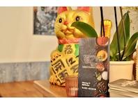 Asian Fusion Kitchen Yun Köln in 50678 Köln: