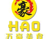 HAO Asiatisches Restaurant Aachen, 52080 Aachen