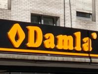 Damla +PLUS, 51065 Köln