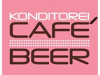 Konditorei Cafe Beer in 90402 Nürnberg: