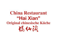 China Restaurant Hai Xian, 40210 Düsseldorf