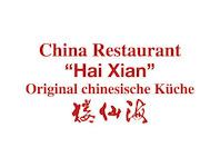 China Restaurant Hai Xian in 40210 Düsseldorf: