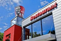 Kentucky Fried Chicken in 70378 Stuttgart: