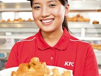 Kentucky Fried Chicken in 60314 Frankfurt am Main: