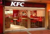 Kentucky Fried Chicken in 20099 Hamburg: