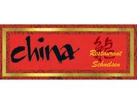 China-Restaurant Ho Schnelsen GmbH, 22457 Hamburg