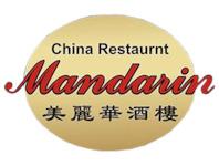 China Restaurant Mandarin | Köln, 50858 Köln